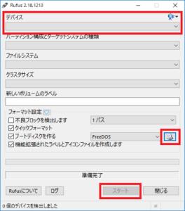 NUCにUbuntu18 04をインストールしてみた | yamagablog